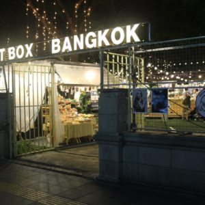 artbox night market